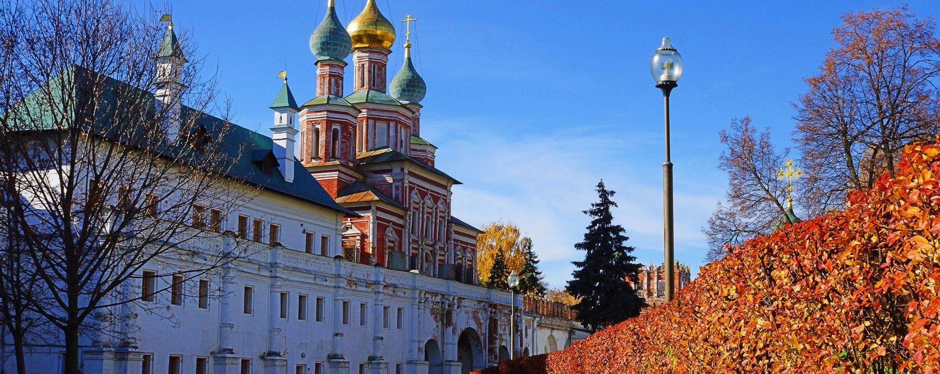 Art Music Amp Literature In Moscow Kirker Holidays